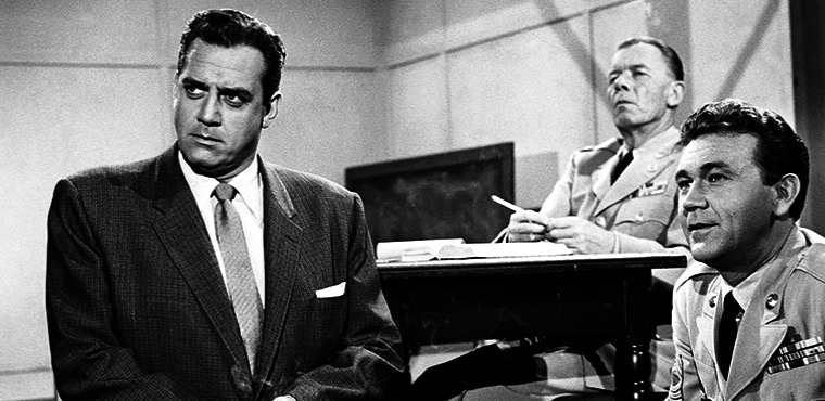 """Courtroom scene from """"Perry Mason"""""""